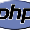 PHPとは何か